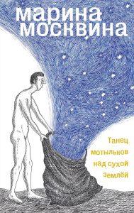11_tanec_motulkov